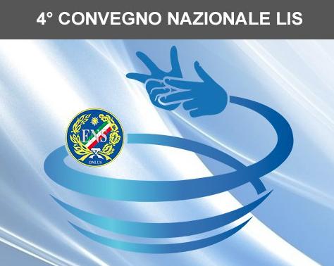 9-11 Novembre 2018: 4° Convegno LIS a Roma